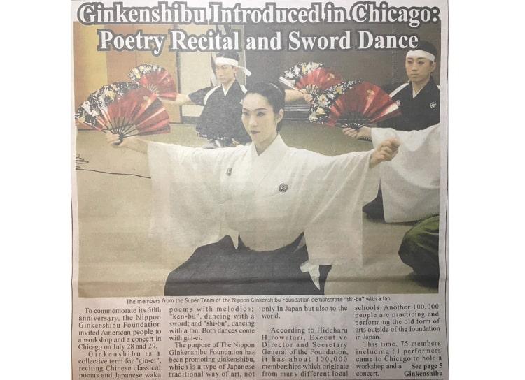 地元紙シカゴ新報に掲載されました