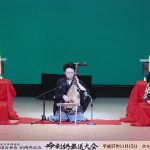 【剣舞教室】吟剣詩舞道大会のご報告