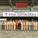 第48回 全国吟剣詩舞道大会(武道館大会)